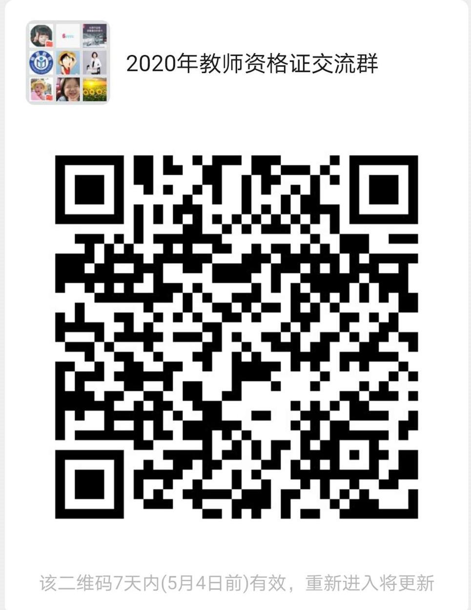 微信图片_20200427181629.jpg