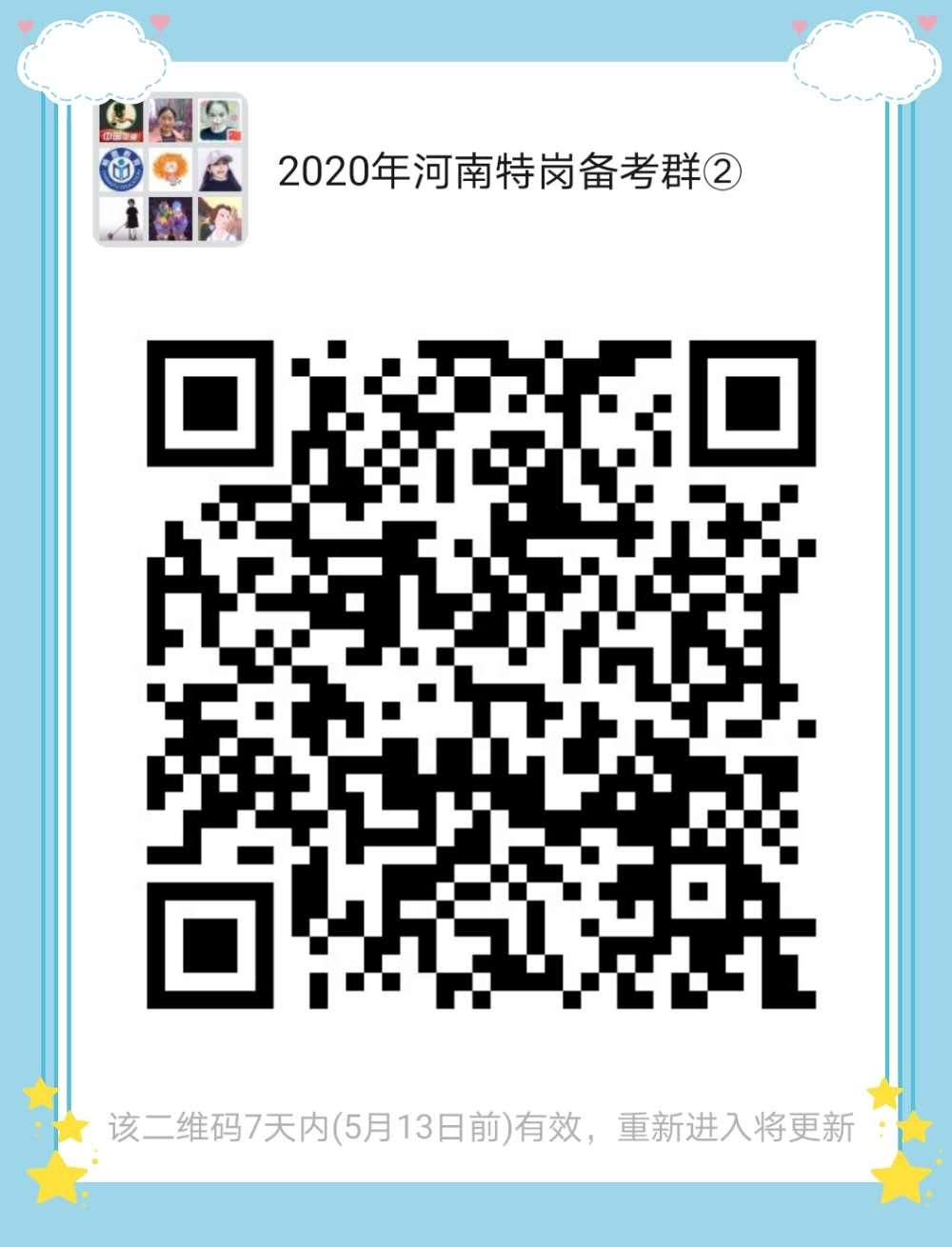 微信图片_20200506165000.jpg