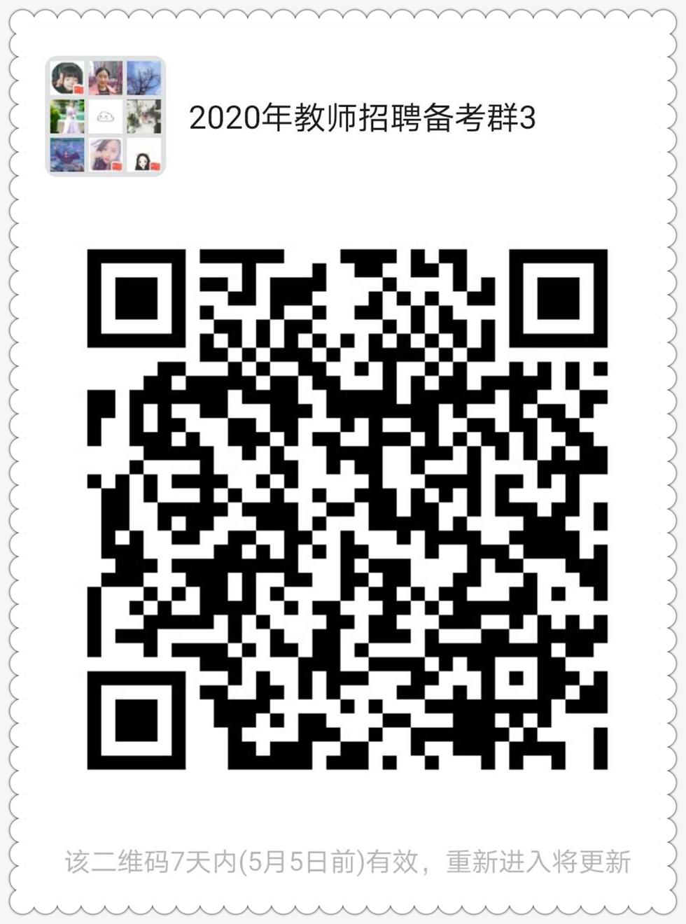 202004291103381606.jpg