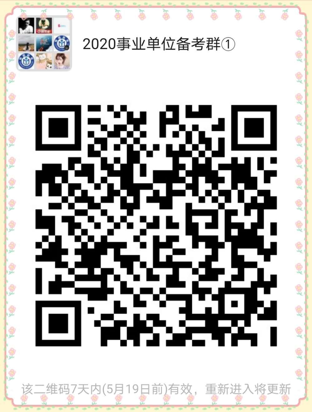 微信图片_20200512191412.jpg