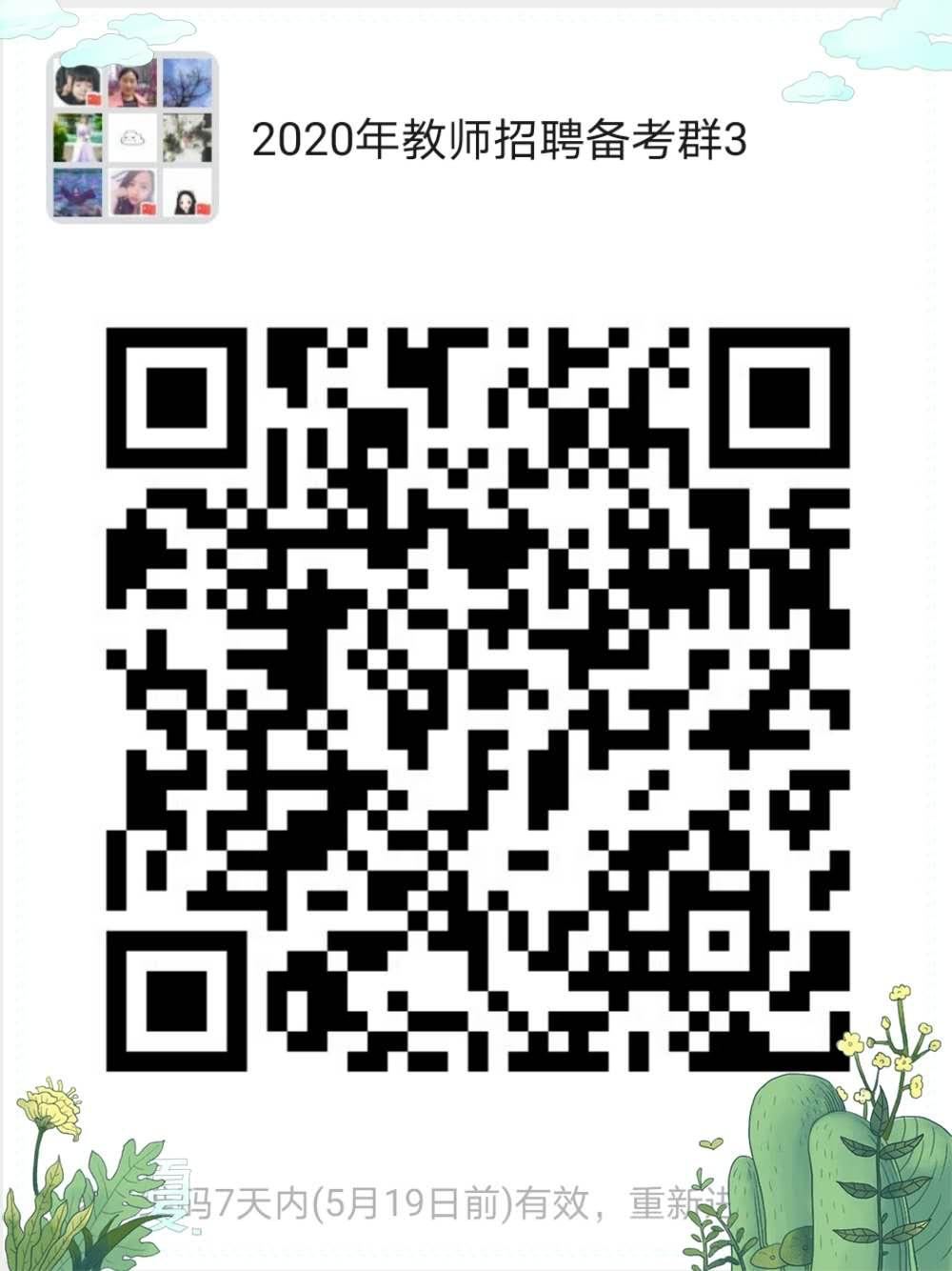 微信图片_20200512223804.jpg