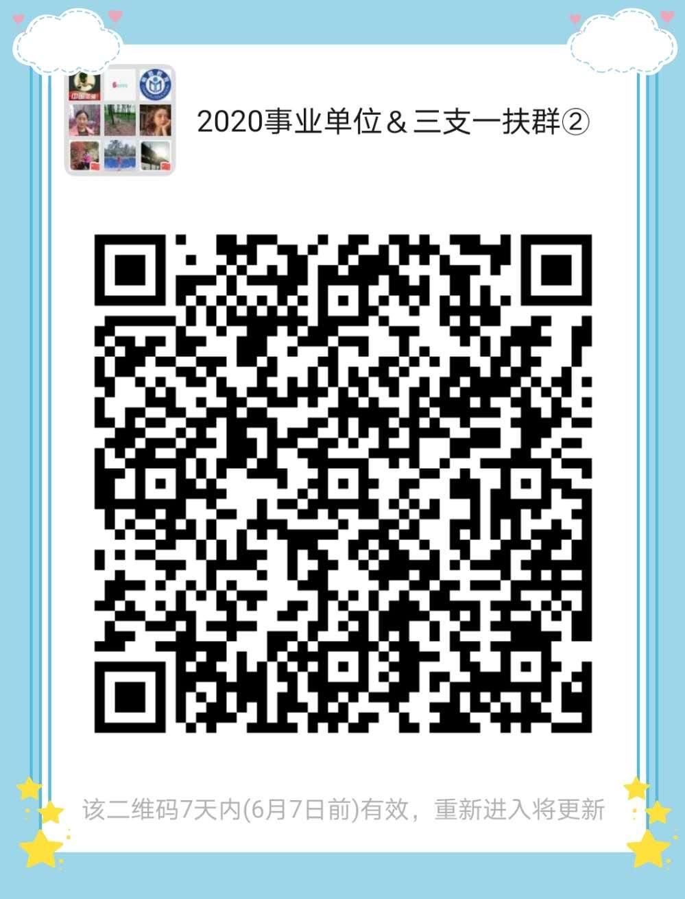 微信图片_20200531220157.jpg