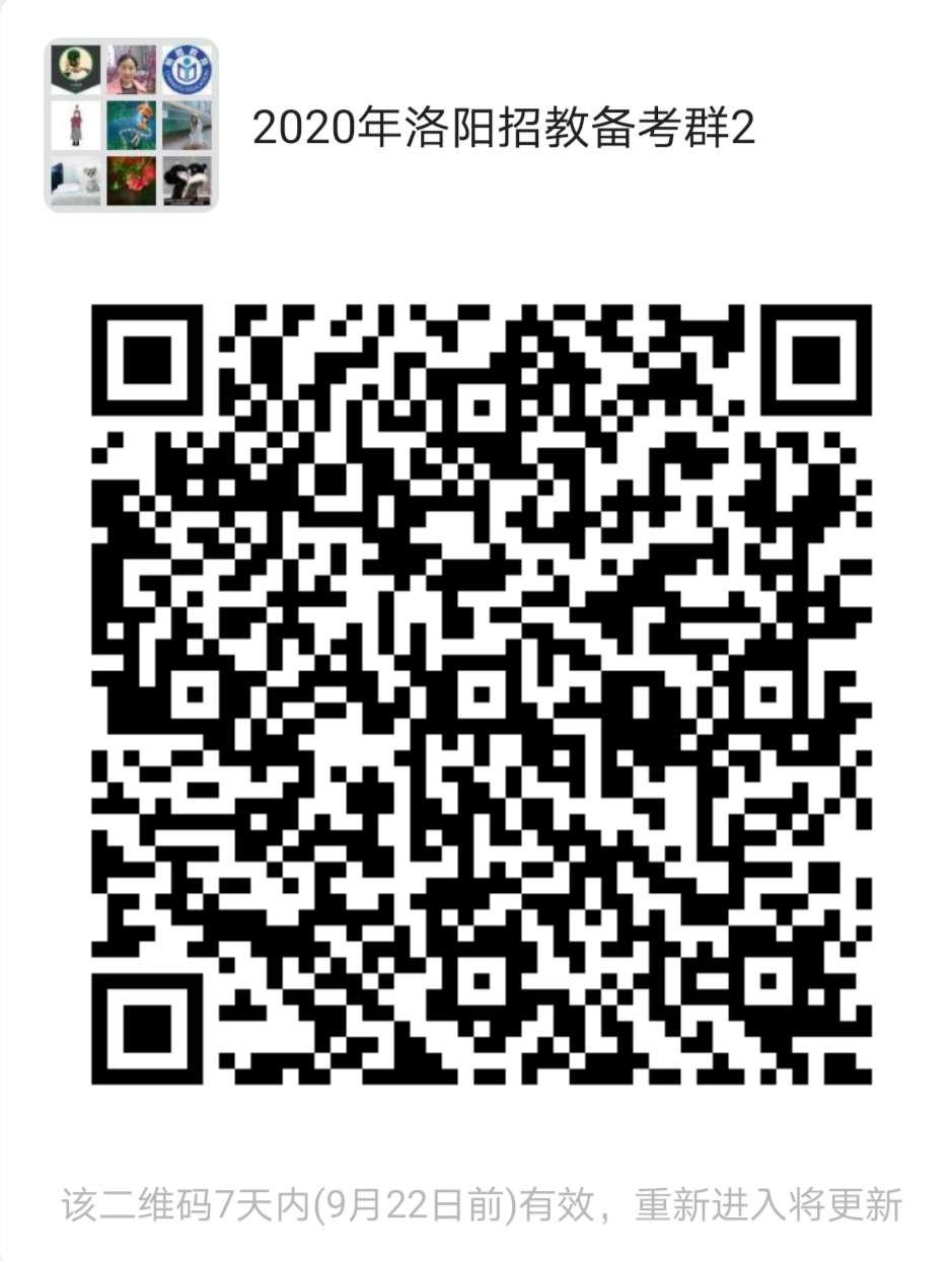 微信图片_20200915223427.jpg