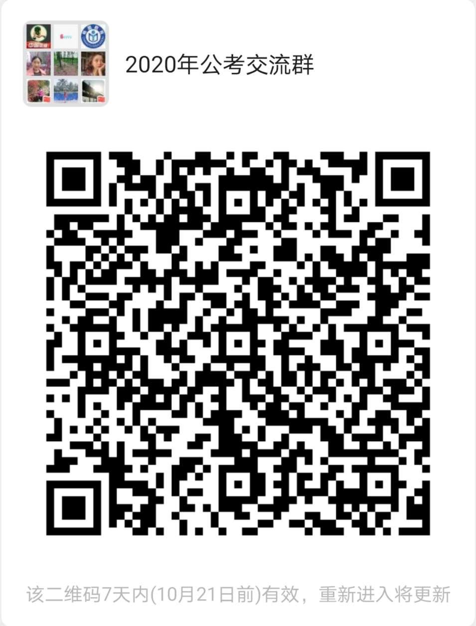 微信图片_20201014093509.jpg