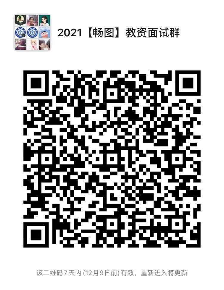 微信图片_20201202194904.jpg