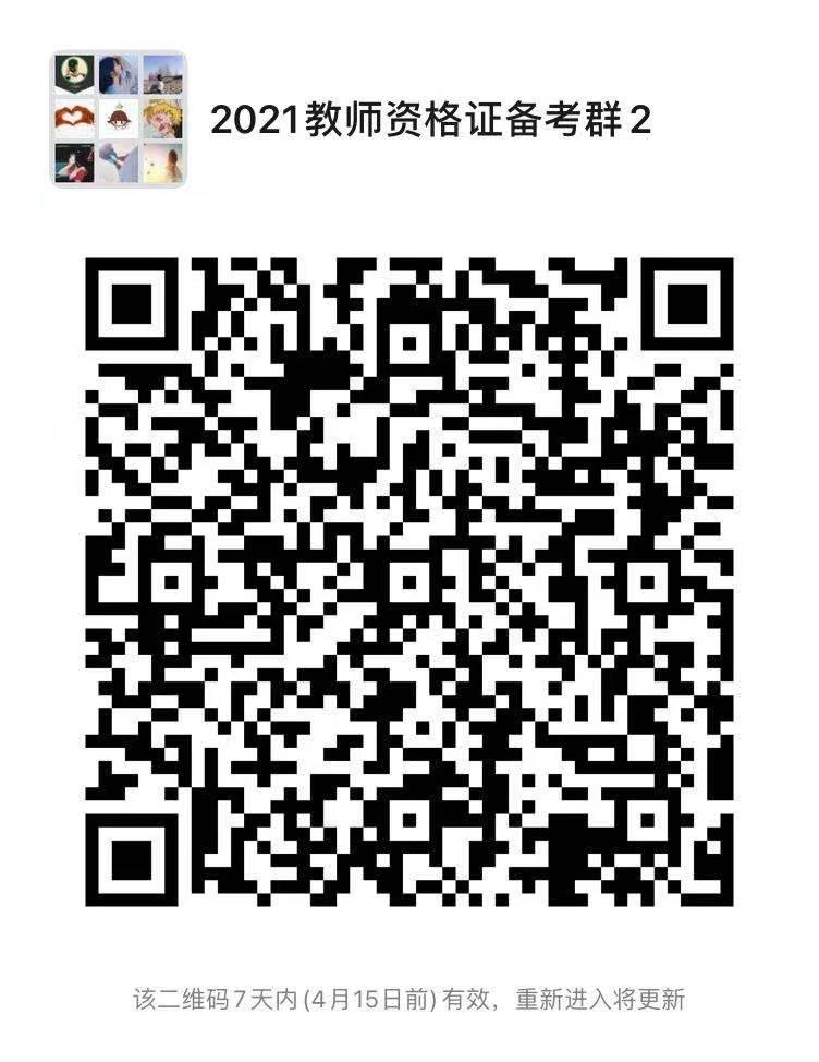 微信图片_20210408111854.jpg