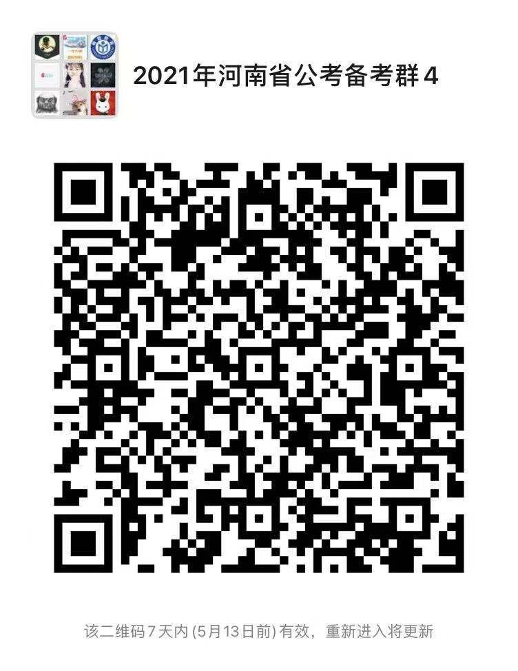 微信图片_20210506191011.jpg