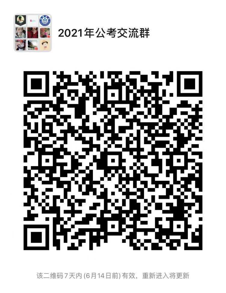 微信图片_20210607200600.jpg