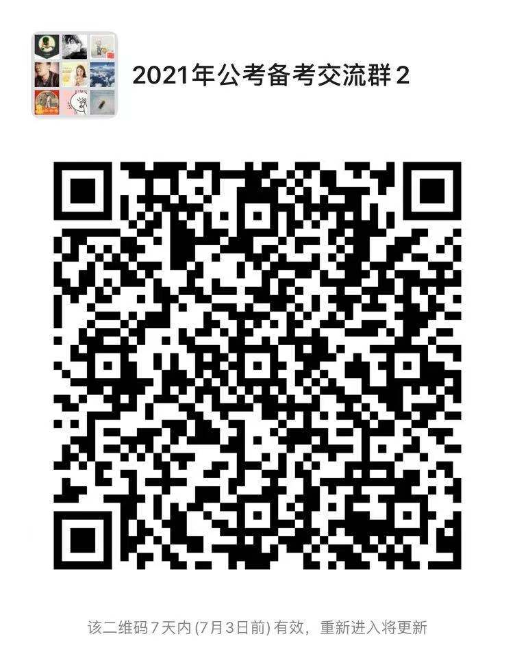 微信图片_20210626235828.jpg