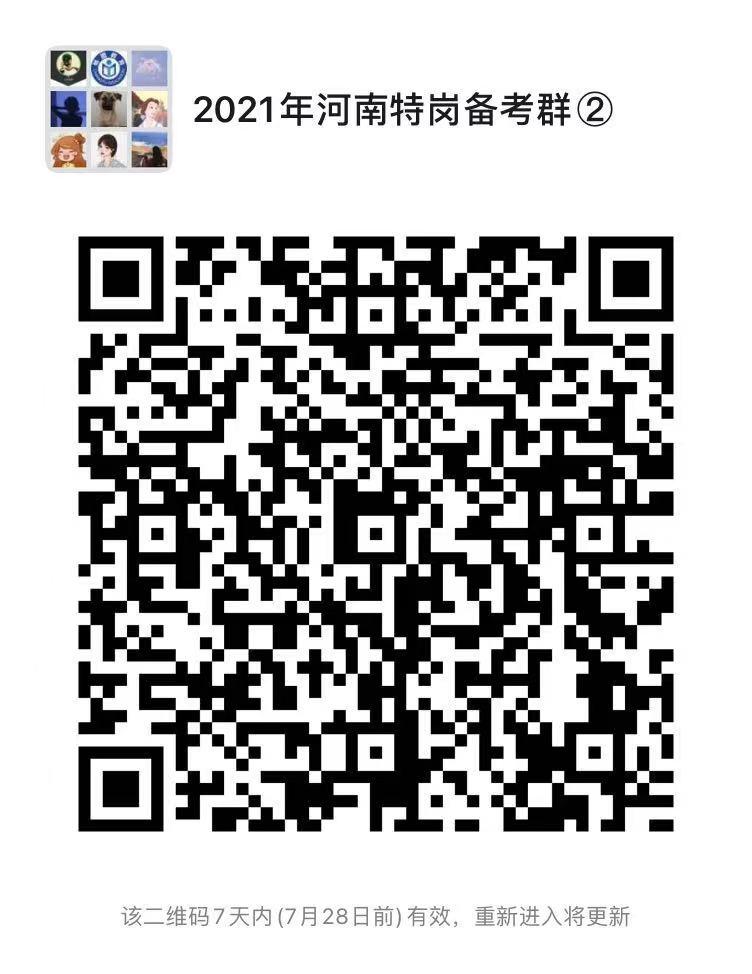 微信图片_20210721110711.jpg